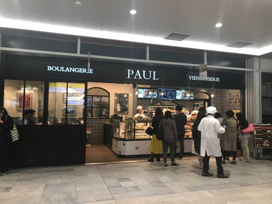 PAUL新宿駅1