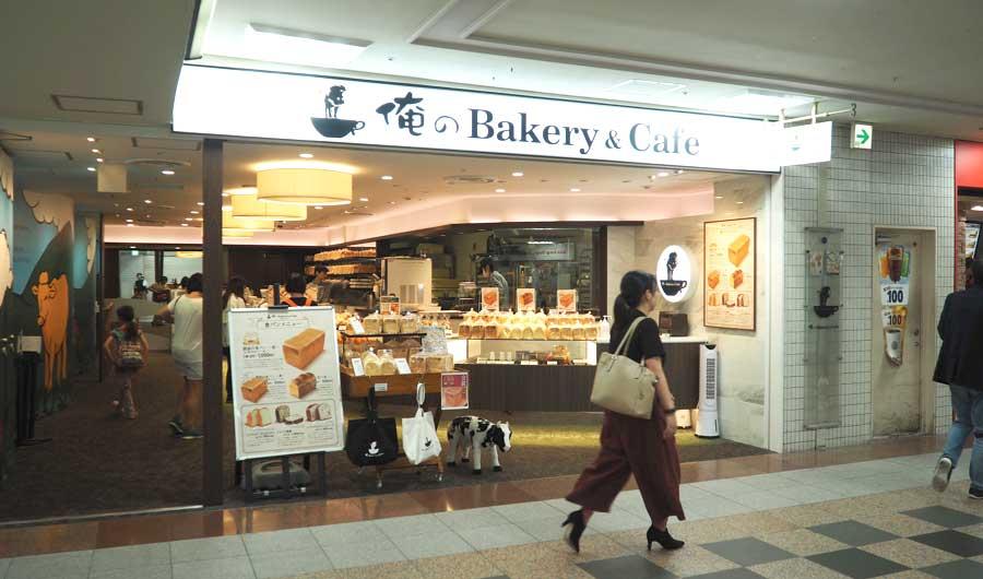 俺のBakery&Cafe 外観