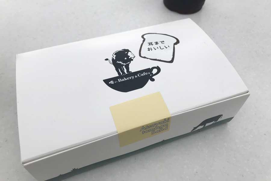 俺のBakery&Cafe サンドイッチパッケージ