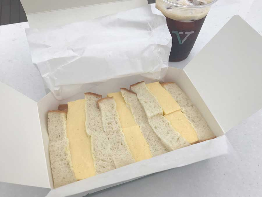 俺のBakery&Cafe 新宿京王モール厚焼きたまごサンド