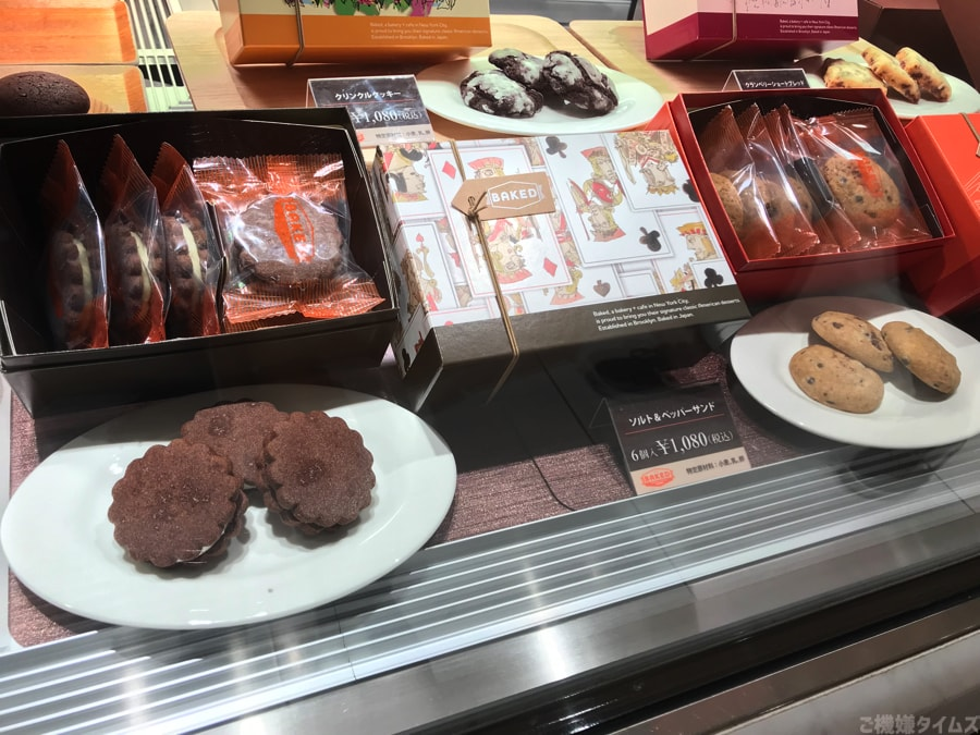 BAKED新宿伊勢丹2