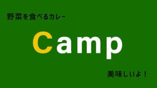 camp_top