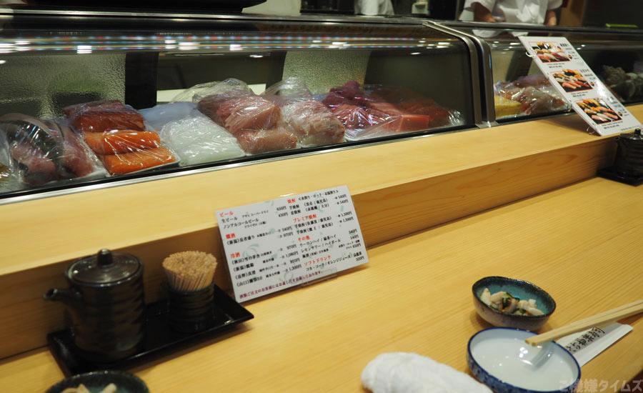 つきぢ神楽寿司1