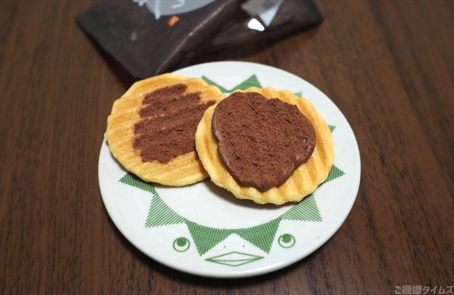 姫千寿せんべい木苺チョコ2