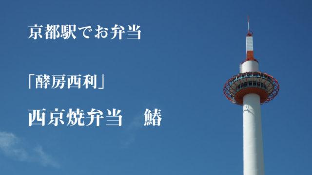 20190707_TOP