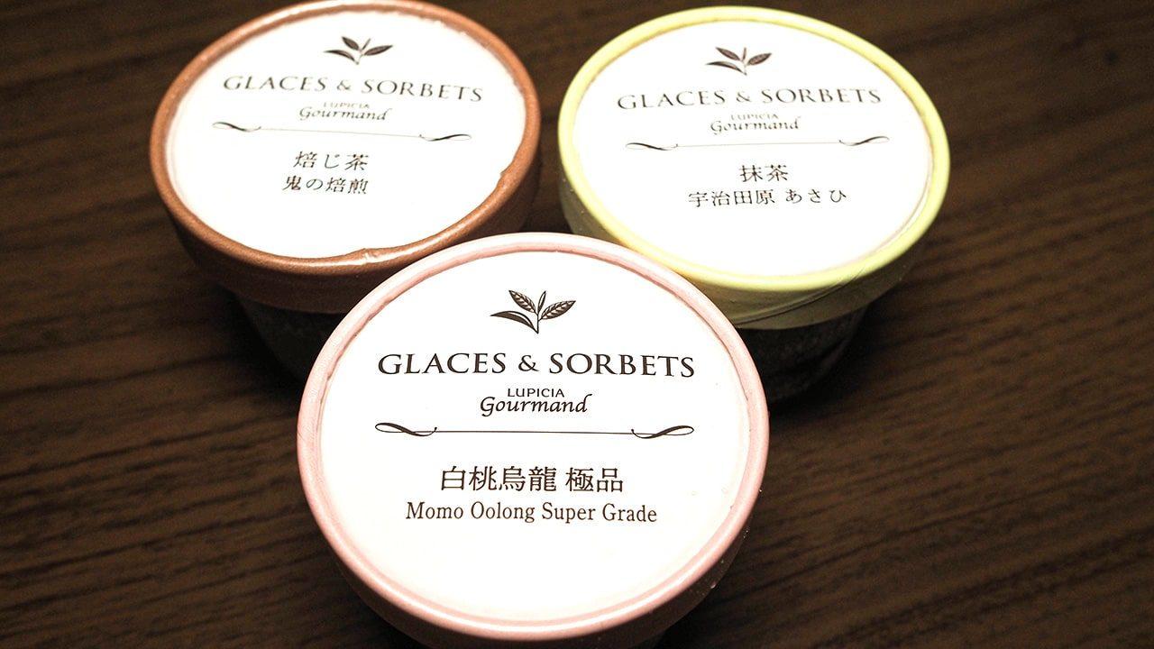 lupiciaのアイスクリーム